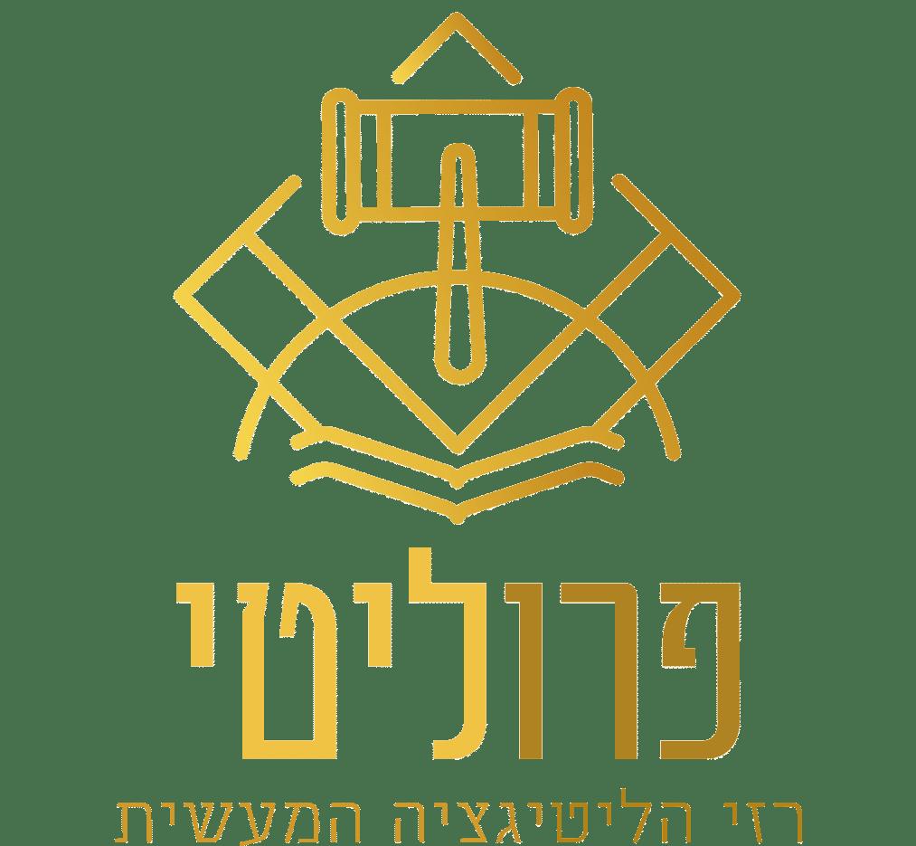 לוגו של פרוליטי